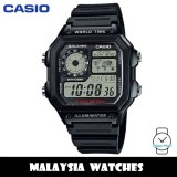 (100% Original) Casio AE-1200WH-1A Youth Digital 10 Year Battery Life Black Resin Men's Watch AE1200 AE1200WH AE1200WH-1A AE-1200WH-1AVDF