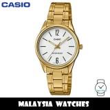 (100% Original) Casio LTP-V005G-7B Quartz Analog White Dial Gold-Tone Stainless Steel Ladies Watch LTPV005G LTPV005G-7B LTP-V005G-7BVDF