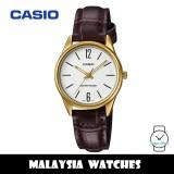 (100% Original) Casio LTP-V005GL-7B Quartz Analog White Dial Gold-Tone Case Brown Leather Strap Ladies Watch LTPV005GL LTPV005GL-7B LTP-V005GL-7BUDF