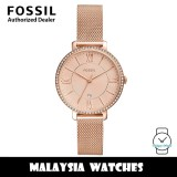 (OFFICIAL WARRANTY) Fossil ES4628 Jacqueline Three-Hand Date Rose Gold-Tone Stainless Steel Mesh Women's Watch (2 Years Fossil Warranty)