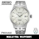 Seiko SRPG23J1 Presage Cocktail Time The Martini Silver Dial Automatic Made in Japan Stainless Steel Bracelet Men's Watch