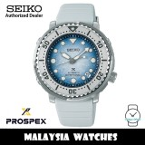 Seiko Prospex SRPG59K1 Baby Tuna Save The Ocean Antarctica Automatic Hardlex Crystal Glass Silicone Strap Diver's Watch