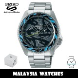 Seiko 5 Sports Superman SRPG65K1 GUCCIMAZE Limited Edition 1,500 PCs Automatic 100M Stainless Steel Watch