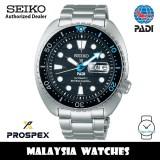 Seiko Prospex SRPG19K1 PADI King Turtle Divers 200M Automatic Sapphire Glass Ceramic Bezel Stainless Steel Watch