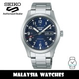Seiko 5 Sports Superman SRPG29K1 Automatic 100M Blue Dial Hardlex Crystal Glass Stainless Steel Men's Watch