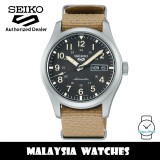 Seiko 5 Sports Superman SRPG35K1 Field Collection Automatic 100M Curved Hardlex Glass Khaki / Cream Nylon Strap Men's Watch
