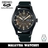 Seiko 5 Sports Superman SRPG41K1 Automatic 100M Hardlex Glass Stainless Steel Case Black Leather Strap Men's Watch