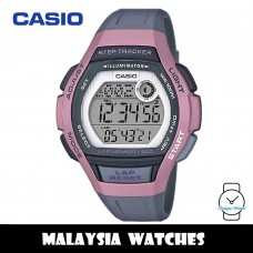 (100% Original) Casio LWS-2000H-4A Sport Quartz Digital Step Tracker Pink / Grey Resin Ladies Watch LWS2000H LWS-2000H-4AV LWS-2000H-4AVDF
