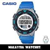 (100% Original) Casio LWS-1100H-2A Sport Digital Moon Phase Tide Graph Blue Resin Watch LWS1100H LWS1100H-2A LWS-1100H-2AV LWS-1100H-2AVDF