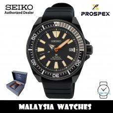 Seiko Prospex SRPH11K1 Black Series Samurai Limited Edition 8,000 PCs Automatic Hardlex Glass Silicone Strap Diver's 200M Watch