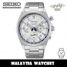 Seiko SSB395P1 Quartz Chronograph 140th Anniversary Limited Edition White Dial Hardlex Glass Stainless Steel Men's Watch