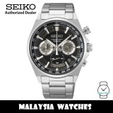 Seiko Neo Sports SSB397P1 Quartz Chronograph Black Dial Hardlex Glass Stainless Steel Men's Watch