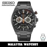 Seiko Neo Sport SSB399P1 Quartz Chronograph Black Dial Hardlex Glass Stainless Steel Men's Watch
