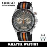 Seiko Neo Sport SSB403P1 Quartz Chronograph Grey Dial Hardlex Glass Nylon Strap Men's Watch