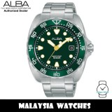 Alba AS9M87X Active Quartz Green Dial Silver-Tone Stainless Steel Men's Watch AS9M87 AS9M87X1 (from SEIKO Watch Corporation)