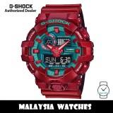 (OFFICIAL WARRANTY) Casio G-Shock GA-700DBR-4A Far East Pop Series Analog Digital Red Resin Watch GA700 GA-700 GA700DBR GA700DBR-4A GA-700DBR-4ADR