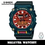 (OFFICIAL WARRANTY) Casio G-Shock GA-900DBR-3A Far East Pop Series Analog Digital Green Resin Watch GA900 GA-900 GA900DBR GA900DBR-3A GA-900DBR-3ADR