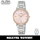 Alba AH7Z00X Fashion Quartz Light Pink Patterned Dial Two Tone-Tone Stainless Steel Women's Watch AH7Z00 AH7Z00X1 (from SEIKO Watch Corporation)