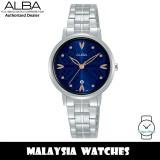Alba AH7Z03X Fashion Quartz Blue Patterned Dial Silver-Tone Stainless Steel Women's Watch AH7Z03 AH7Z03X1 (from SEIKO Watch Corporation)