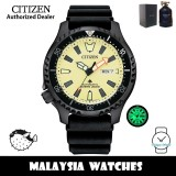 (100% Original) Citizen Promaster Fugu 4th Gen. NY0138-14X Automatic Divers 200M Sapphire Glass Full Lume Dial Asia Limited Edition 1,989 PCs Rubber Strap Watch
