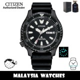 (100% Original) Citizen Promaster Fugu 4th Gen. NY0139-11E Automatic Divers 200M Sapphire Glass Black Dial Asia Limited Edition 1,989 PCs Rubber Strap Watch