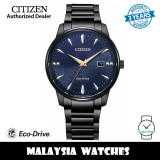 (100% Original) Citizen BM7528-86L Eco Drive Limited Edition 2,500 PCs Galaxy Graphic Dial Sapphire Glass Stainless Steel Men's Watch (3 Years Warranty)