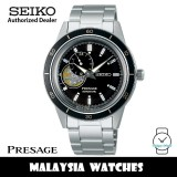 Seiko SSA425J1 Presage Vintage Style 60's Open Heart Made in Japan Automatic Box Shaped Hardlex Glass Stainless Steel Men's Watch SARY191