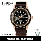 Seiko SSA426J1 Presage Vintage Style 60's Open Heart Made in Japan Automatic Box Shaped Hardlex Glass Nylon Strap Watch SARY192
