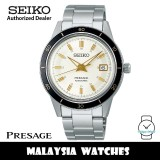 Seiko SRPG03J1 Presage Vintage Style 60's Made in Japan Automatic Box Shaped Hardlex Glass Silver Dial Stainless Steel Men's Watch SARY193