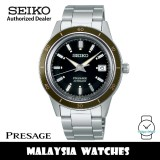 Seiko SRPG07J1 Presage Vintage Style 60's Made in Japan Automatic Box Shaped Hardlex Glass Black Dial Stainless Steel Men's Watch SARY195