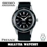 Seiko SRPG09J1 Presage Vintage Style 60's Made in Japan Automatic Box Shaped Hardlex Glass Black Dial Nylon Strap Men's Watch SARY197