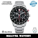 (100% Original) Citizen CA4484-88E Eco-Drive Chronograph Black Dial Stainless Steel Men's Watch (3 Years Warranty)