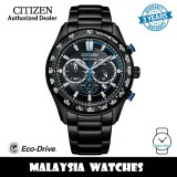 (100% Original) Citizen CA4485-85E Eco-Drive Chronograph Black Dial Stainless Steel Men's Watch (3 Years Warranty)