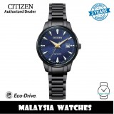 (100% Original) Citizen EW2598-83L Eco Drive Limited Edition 1,800 PCs Galaxy Graphic Dial Sapphire Glass Stainless Steel Women's Watch (3 Years Warranty)