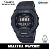 (OFFICIAL WARRANTY) Casio G-Shock GBD-200-1 G-SQUAD Digital Bluetooth Step Tracker Black Resin Watch GBD200 GBD200-1 GBD-200-1DR