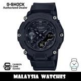 (OFFICIAL WARRANTY) Casio G-Shock GA-2200BB-1A Analog Digital Carbon Core Guard Full Blackout Resin Watch GA2200 GA-2200 GA2200BB GA2200BB-1A GA-2200BB-1ADR