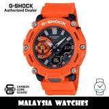 (OFFICIAL WARRANTY) Casio G-Shock GA-2200M-4A Analog Digital Carbon Core Guard Orange Resin Watch GA2200 GA-2200 GA2200M GA2200M-4A GA-2200M-4ADR