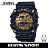 (OFFICIAL WARRANTY) Casio G-Shock GA-900AG-1A Analog Digital Gold-Tone Dial Black Resin Watch GA900 GA-900 GA900AG GA900AG-1A GA-900AG-1ADR