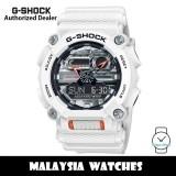 (OFFICIAL WARRANTY) Casio G-Shock GA-900AS-7A Analog Digital White Resin Watch GA900 GA-900 GA900AS GA900AS-7A GA-900AS-7ADR
