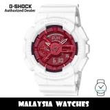 (OFFICIAL WARRANTY) Casio G-Shock GA-110DBR-7A Far East Pop Series Analog Digital White Resin Watch GA110 GA-110 GA110DBR GA110DBR-7A GA-110DBR-7ADR