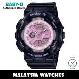 (OFFICIAL WARRANTY) Casio Baby-G BA-110PL-1A Analog Digital Pink Dial Black Resin Watch BA110 BA-110 BA110PL BA110PL-1A BA-110PL-1ADR
