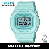 (OFFICIAL WARRANTY) Casio Baby-G BGD-560CR-2 Ice Cream Digital Mint Green Resin Watch BGD560 BGD-560 BGD560CR BGD560CR-2 BGD-560CR BGD-560CR-2DR