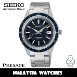 Seiko SRPG05J1 Presage Vintage Style 60's Made in Japan Automatic Box Shaped Hardlex Glass Blue Dial Stainless Steel Men's Watch