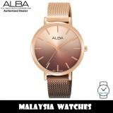 Alba AH8862X Fashion Quartz Pink Gold / Brown Gradation Dial Rose Gold-Tone Stainless Steel Mesh Women's Watch AH8862 AH8862X1 (from SEIKO Watch Corporation)