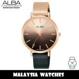 Alba AH8864X Fashion Quartz Pink Gold / Black Gradation Dial Stainless Steel Mesh Women's Watch AH8864 AH8864X1 (from SEIKO Watch Corporation)