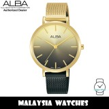 Alba AH8866X Fashion Quartz Light Champagne / Black Gradation Dial Stainless Steel Mesh Women's Watch AH8866 AH8866X1 (from SEIKO Watch Corporation)
