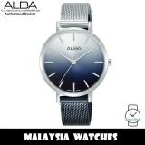 Alba AH8869X Fashion Quartz Silver / Blue Gradation Dial Stainless Steel Mesh Women's Watch AH8869 AH8869X1 (from SEIKO Watch Corporation)
