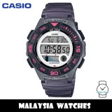 (100% Original) Casio LWS-1100H-8A Youth Digital Moon Data Tide Graph Black Resin Watch LWS1100H LWS1100H-8A LWS-1100H-8AV