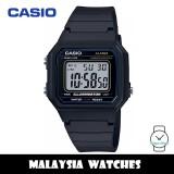 (100% Original) Casio W-217H-1A Standard Digital Black Resin Men's Watch W-217H W217H W-217H-1AV W-217H-1AVDF