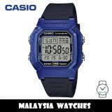 (100% Original) Casio W-800HM-2A Youth Classic Digital 10-YEAR BATTERY LIFE Blue Resin Case Black Resin Strap W800HM W800HM-2A W-800HM-2AV W-800HM-2AVDF